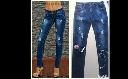 5 способов сделать модные рваные джинсы своими руками