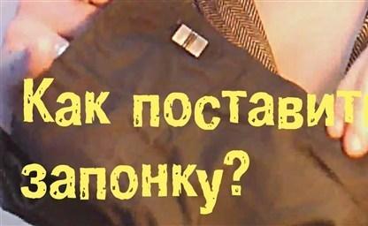 Как одевать и носить запонки на рубашке как это сделать