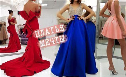 Выпускное платье фото платья для выпускного