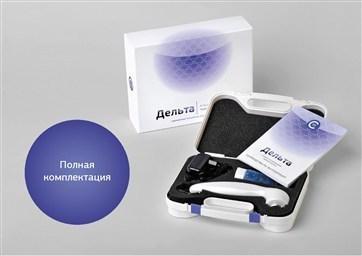 Аппарат Импульс для ультразвуковой фототерапии