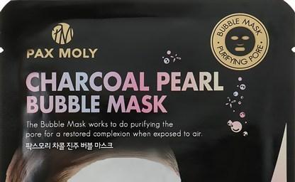 Коллагеновая коллагеновая маска 50ml черная жемчужина