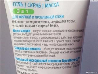 Пилинг для жирной кожи лица дома или в салоне какой