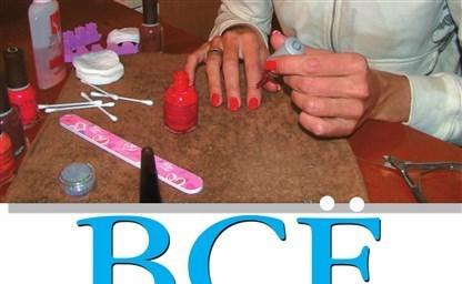 Паронихия Воспаление вокруг ногтя как убрать покраснение