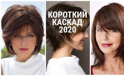 Лесенка на средние волосы характерные черты и 11 шикарных