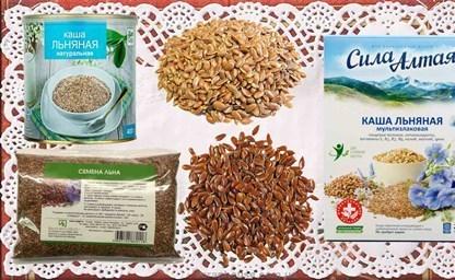 Как надо заваривать семена льна рецепты для желудка