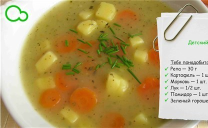 Как приготовить овощной суп для грудничка первый прикорм